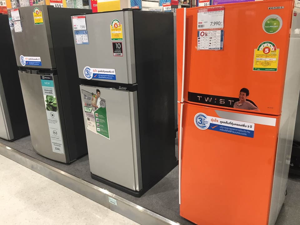 HomePro Pattaya Fridge