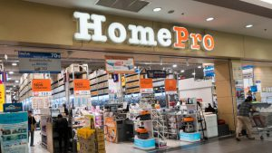 HomePro Pattaya