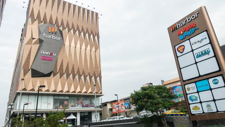 Harbor Mall (Shopping Mall and Activities)