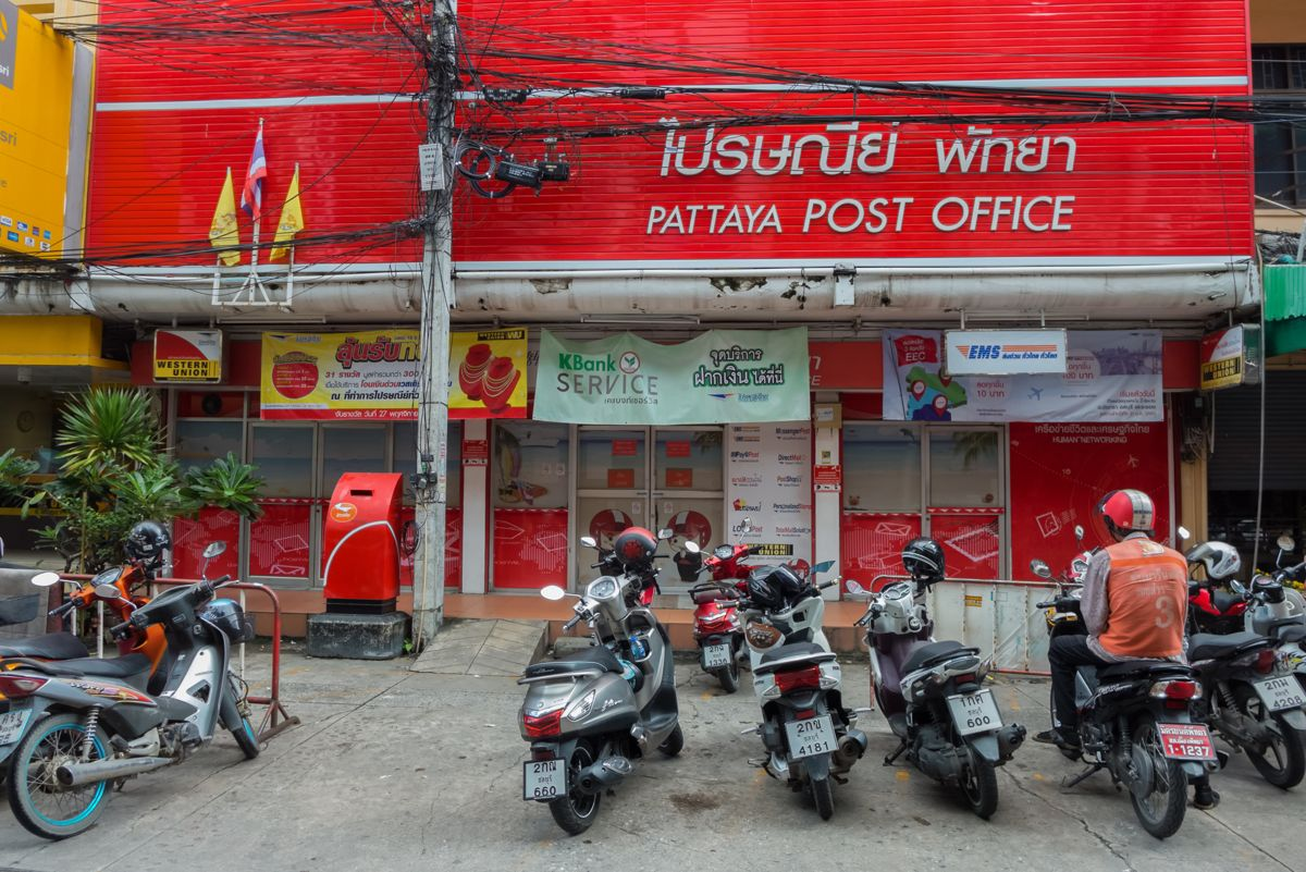 Photo of the outside of the Pattaya Post Office